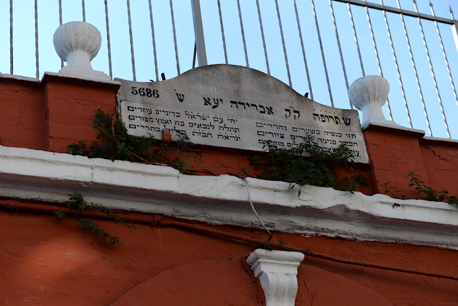 rivka jewish neighborhood 2