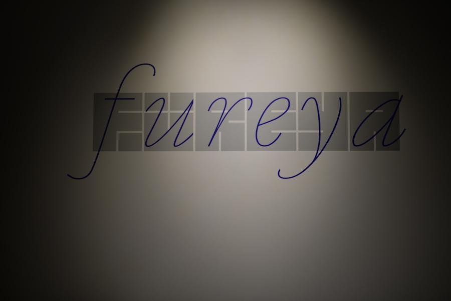 freya 1